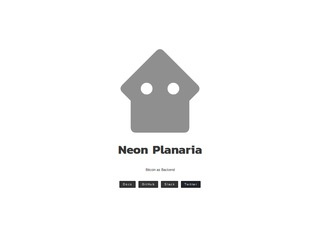https://neon.planaria.network/